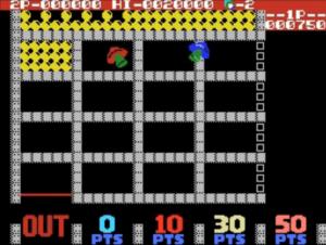 Lot Lot. Versión comercial en cartucho para MSX. Tokuma Shoten