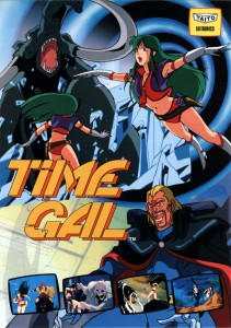 time-gal-taito-flyer