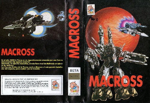 macross-chiqui-video