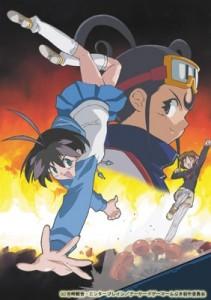 anime-arcade-gamer-fubuki