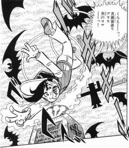 dracula-hunter-manga-game-center-arashi-04