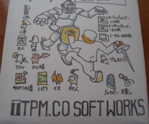 tpm-co-softworks-msx-01