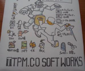 tpm-co-softworks-msx-01