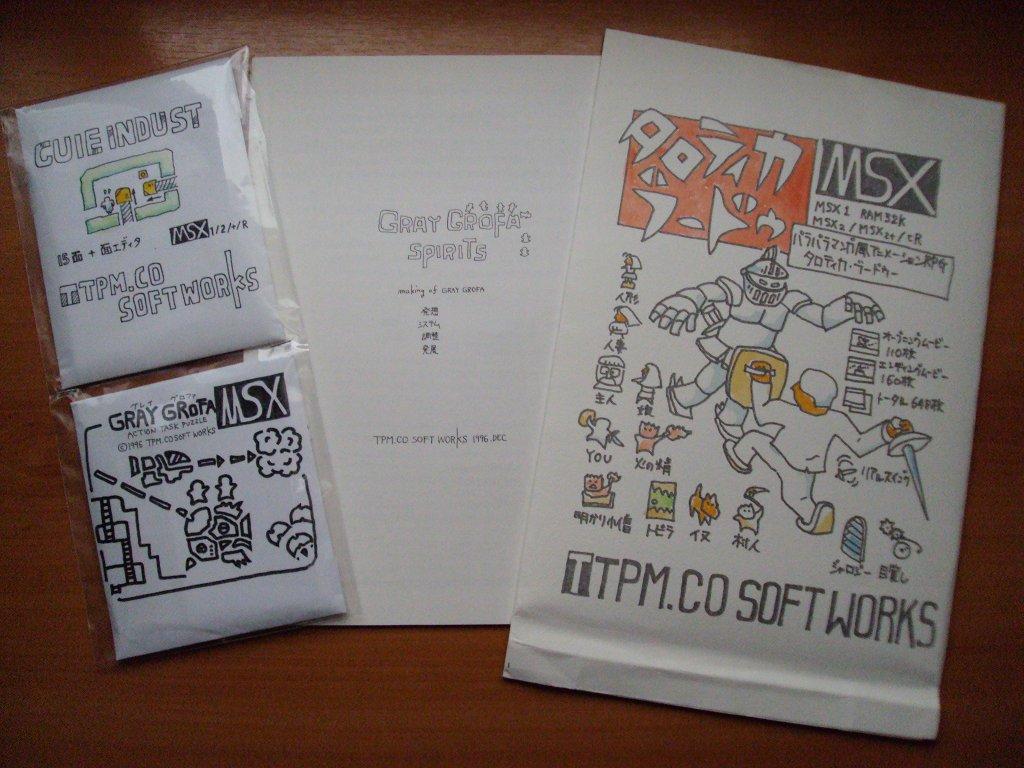 tpm-co-softworks-msx-02
