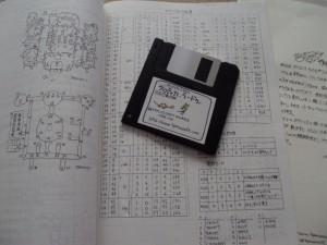 tpm-co-softworks-msx-03