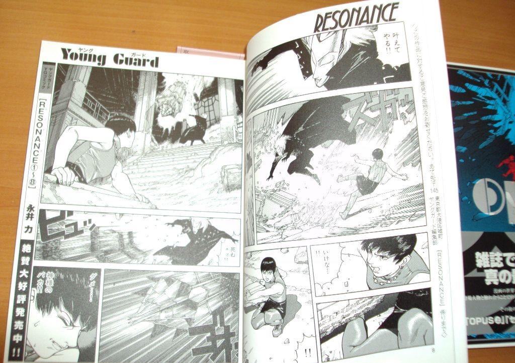 opus-manga-01