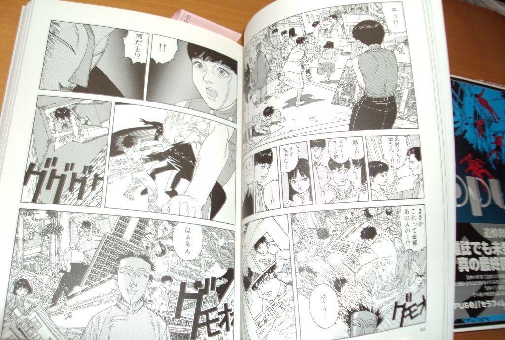 opus-manga-02