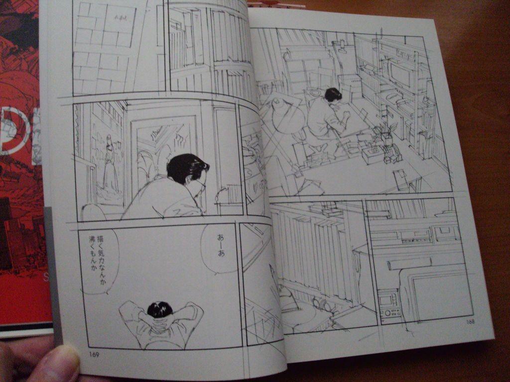 opus-manga-04