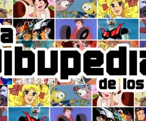 dibupedia-de-los-80