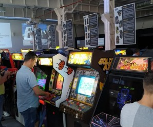 museo_arcade_vintage_featured